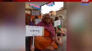 Morbi : Worker Nagar palika Public Worker Service