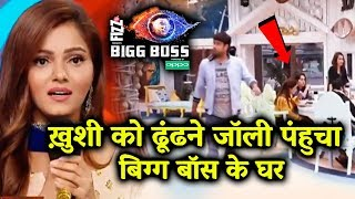 Jolly Enters Bigg Boss 12 House To Search Khushi | Shakti And Bigg Boss 12 UNITES