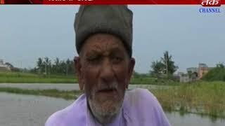 Gir Somnath : More Than 2000 vigha Of Farm Of lati Village