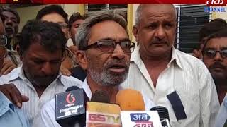 Junagadh :  7 th Salary Punch demand of mahanagar palika.