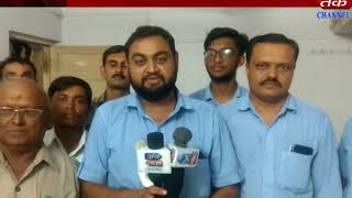Bagsara : pgvcl employes fare well party