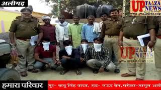 अलीगढ पुलिस की बड़ी कार्यवाही पशु तस्करों को रंगे हाथ दबोचा