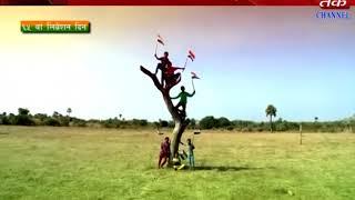 Silvassa : aashik thakkar wishes on 65 th freedom day of dadra nagar haveli.