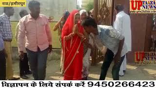 राठ पालिका के लिये उमेश यादव की पत्नी रेखा यादव ने किया निर्दलीय नामांकन