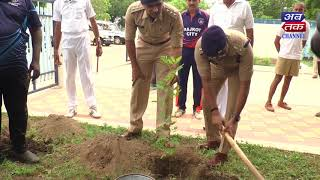 Planting | Rajkot Police Head Quarter | Special coverage