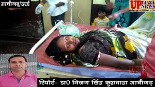 माधौगढ़ में महिला ने जहरीला पदार्थ खाया,उरई रेफर