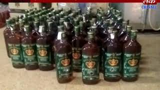 Dabhoi : RRL, which is facing 4 Ishma, with Rs 1.34 crore Vandishi liquor