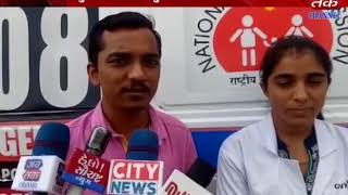Paddhari : 108 Emergency Service Program in Atmiya School
