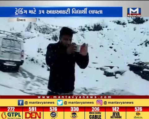 Shimla: 35 students of IIT are missing