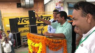 Delhi CM Arvind Kejriwal inaugurates work of sewer line in Rithala Assembly
