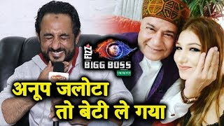 Zubair Khan Reaction On Anup Jalota And Jasleen Relationship | Bigg Boss 12 | Exclusive Interview