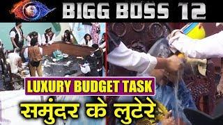Samunder Ke Lootere | Luxury Task | Jodiyan Extreme Torture To Celebs | Bigg Boss 12
