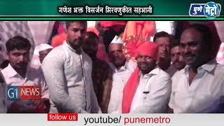पाथर्डीत जयभद्रा ग्रुपच्या वतीने गणपती उत्सव साजरा,विविध धार्मिक कार्यक्रमाचं आयोजन