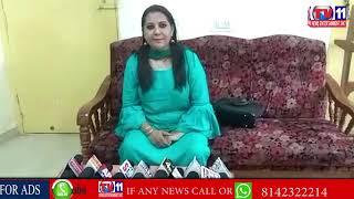 CONGRESS LEADER ANITHA REDDY PRESS MEET AT KODANGAL , VIKARABAD DIST