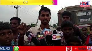 STUDENTS PROTEST  AGAINST BUS FACILITIES AT KODANGAL | VIKARABAD DIST