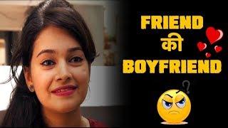 Friend Or Boyfriend ? | CafeMarathi