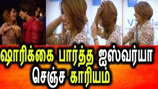 Bigg Boss Tamil 2 25th Sep 2018 promo 2|100nd Episode|Aishwarya Feeling Love With Shariqu
