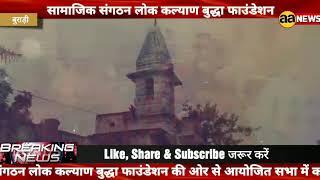 West Kamal Vihar की पुलिया टूटने से लोग परेशान