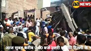 Delhi Bhart Nagar Building Collapse कई मौते