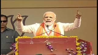 PM Modi & BJP National President Shri Amit Shah addresses  #KaryakartaMahakumbh rally in Bhopal