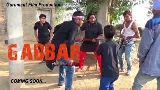 Gabbar Teaser !! Latest Punjabi Comedy Movie 2016