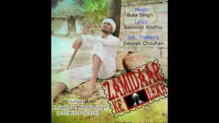 Latest Haryanvi Song !! Zamidaar Ke Lekh !! singer pardeep Ft.Manbir singh