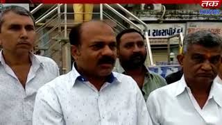 Keshod : Publicity of cleanliness vehicles under cleanliness campaign