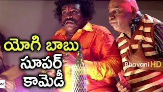 Yogi Babu Latest Comedy Scenes - Latest Telugu Comedy Scenes - Bhavani HD Movies