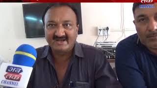 Morbi : 33rd general meeting of Taluka Talatari Mandal was found
