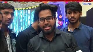 Selvas : Fresh party held at Devkibah College