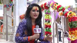 Shravan Mas  filled with devotion and sadhna || ABTAK CHANNEL
