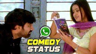 Whatsapp Comedy Status - 2018 Whatsapp ComedyStatus - Bhavani HD Movies