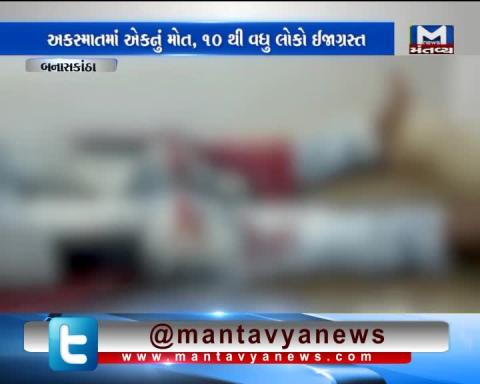Banaskantha: Accident on Deesa-Dhanera highway between Trailer and Jeep