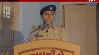 Khambhaliya : Women's Legal Awareness Camp was organized under the women's empowerment fortnight
