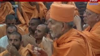 Dabhoi :Baps Swaminarayan Mandir's PranPratitha Mahotsav took place by Mahant Swami