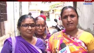 Sabarkantha : People protest against dirt clutter
