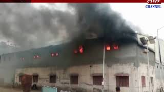 Amreli : Fierce fire in the cold Sheetal ice cream factory