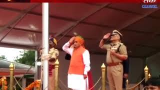 Surendranagar : Independent celebration of state-level celebration commenced by CM