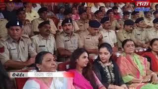 Junagadh : Home Minister of Police Housing