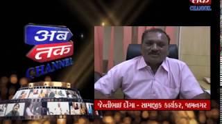 ABTAK CHANNEL BIRTHDAY WISH BY JENTIBHAI DONGA (SOCIAL WORKER)