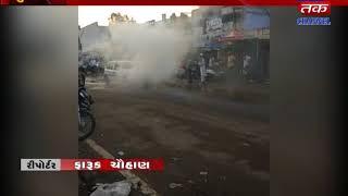 Surendranagar : Fir In Car People Afraid
