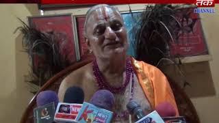 Khorasa : Hindola Darshan Organized