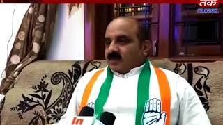 Valsad : Dinesh Patel's appointment as President of District Congress Committee
