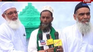 Jamkandorana : Bakari Eid celebration at mota Pir Dargah