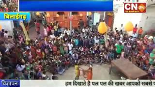 CN24 - देखिये कैसे युवा गोविँदाओ  की टोली ने पवनी के राधा कृष्ण  मंदीर परिषद मे फोडी दही हांडी..