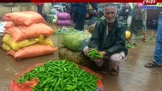 Bagsara: Increase in chilli prices in the marketing yard