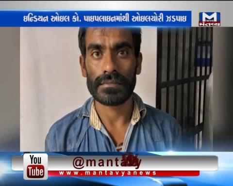 Sanand: 2 arrested for stealing petrol from the pipeline of Indian Oil