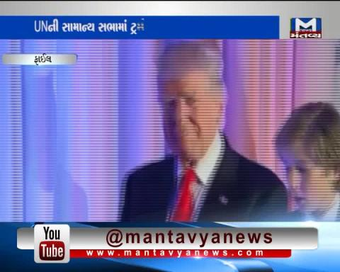 Donald Trump praises India's efforts in United Nations General Assembly address