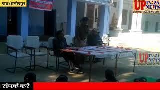 राठ के जीआरवी इण्टर काॅलेज में सीओ श्रीराम ने दी बालिकाओं को दी वूमन पाॅवर की जानकारी