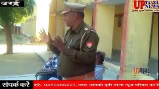 जालौन के थाना सिरसा कलार में थानाध्यक्ष ने की नारी सुरक्षा व सशक्तिकरण पर गोष्ठी